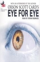 Аудиокнига Око за око