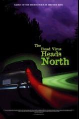 Аудиокнига Дорожный ужас прет на север
