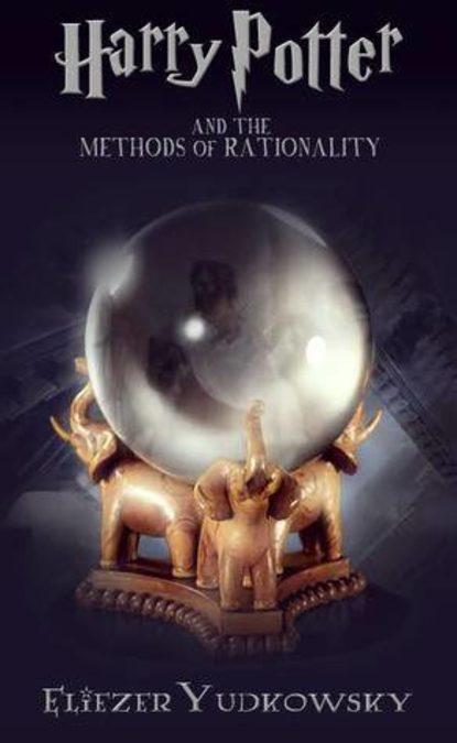 Аудиокнига Гарри Поттер и Методы рационального мышления ...